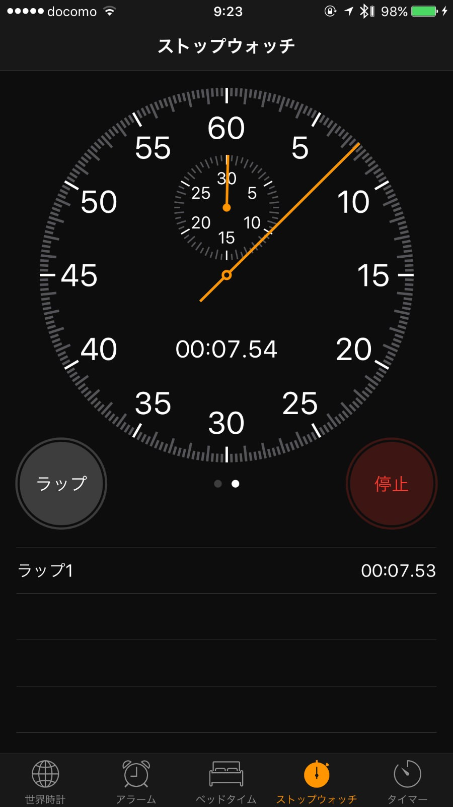 Iphone stop watch 9452