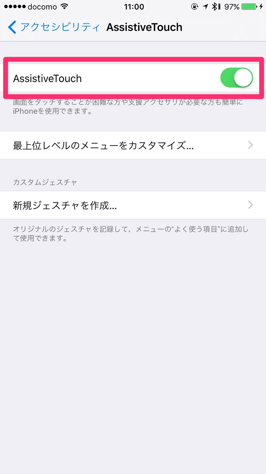 Iphone tips 5765