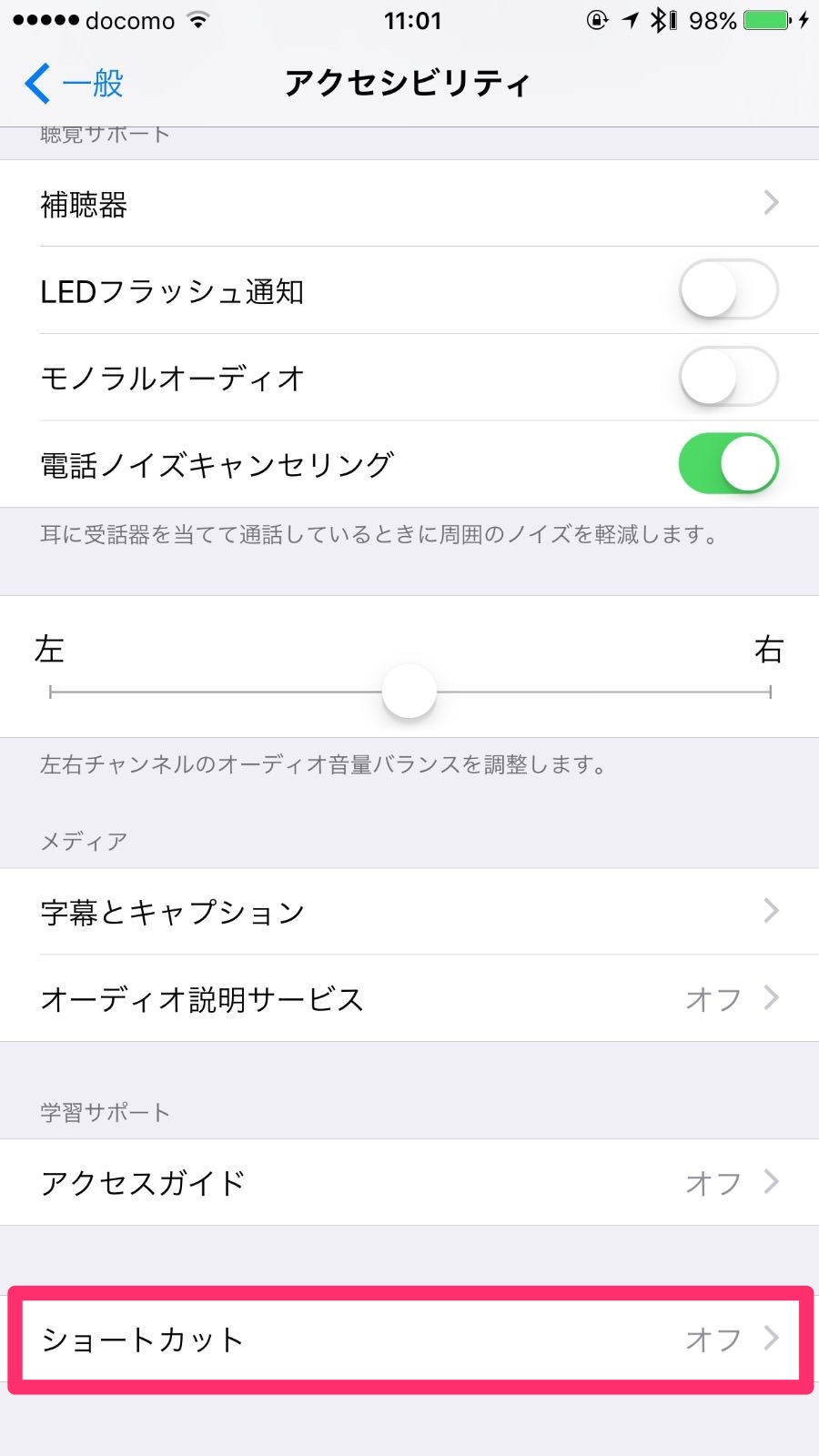 Iphone tips 5769