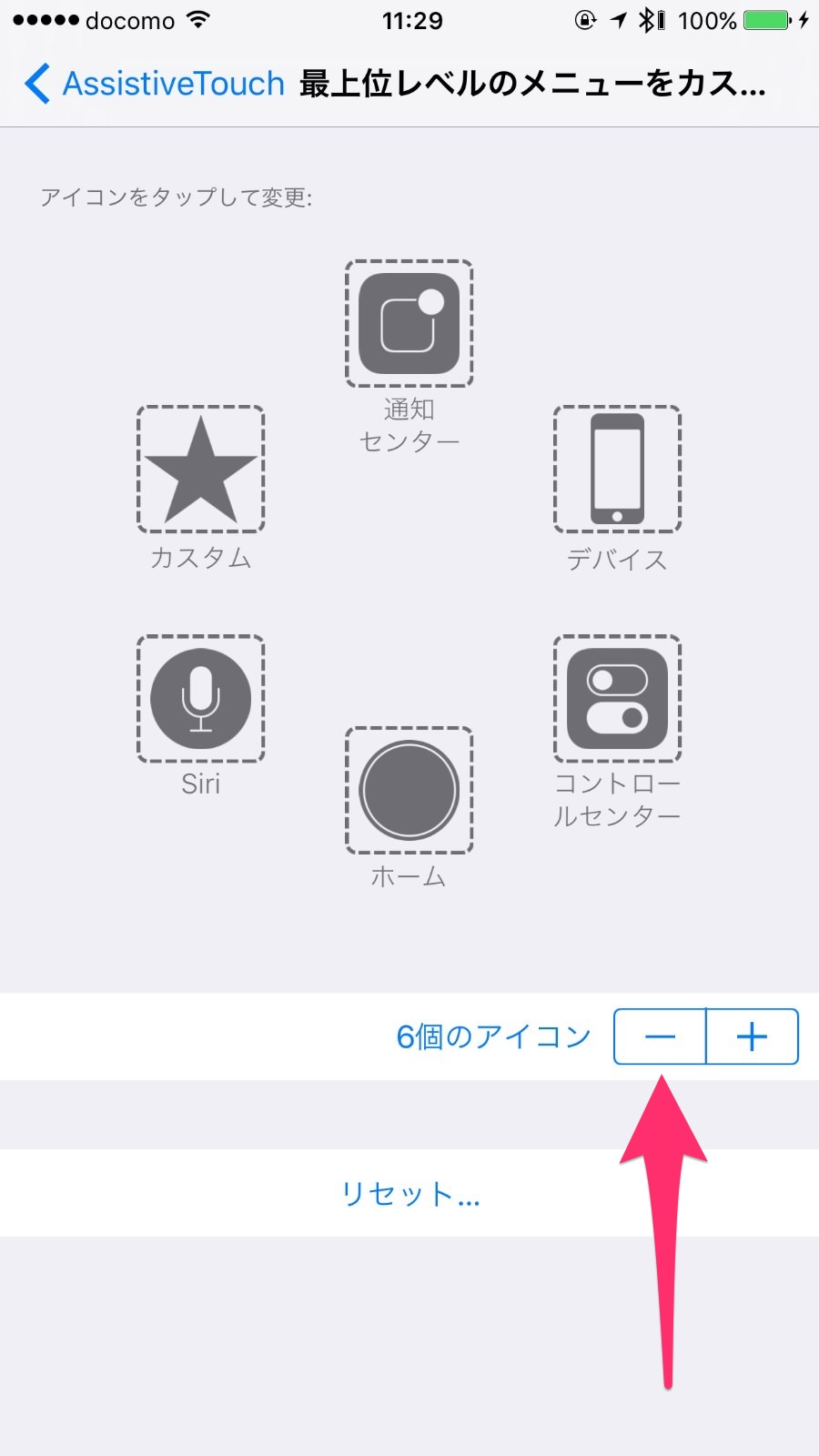 Iphone tips 5774