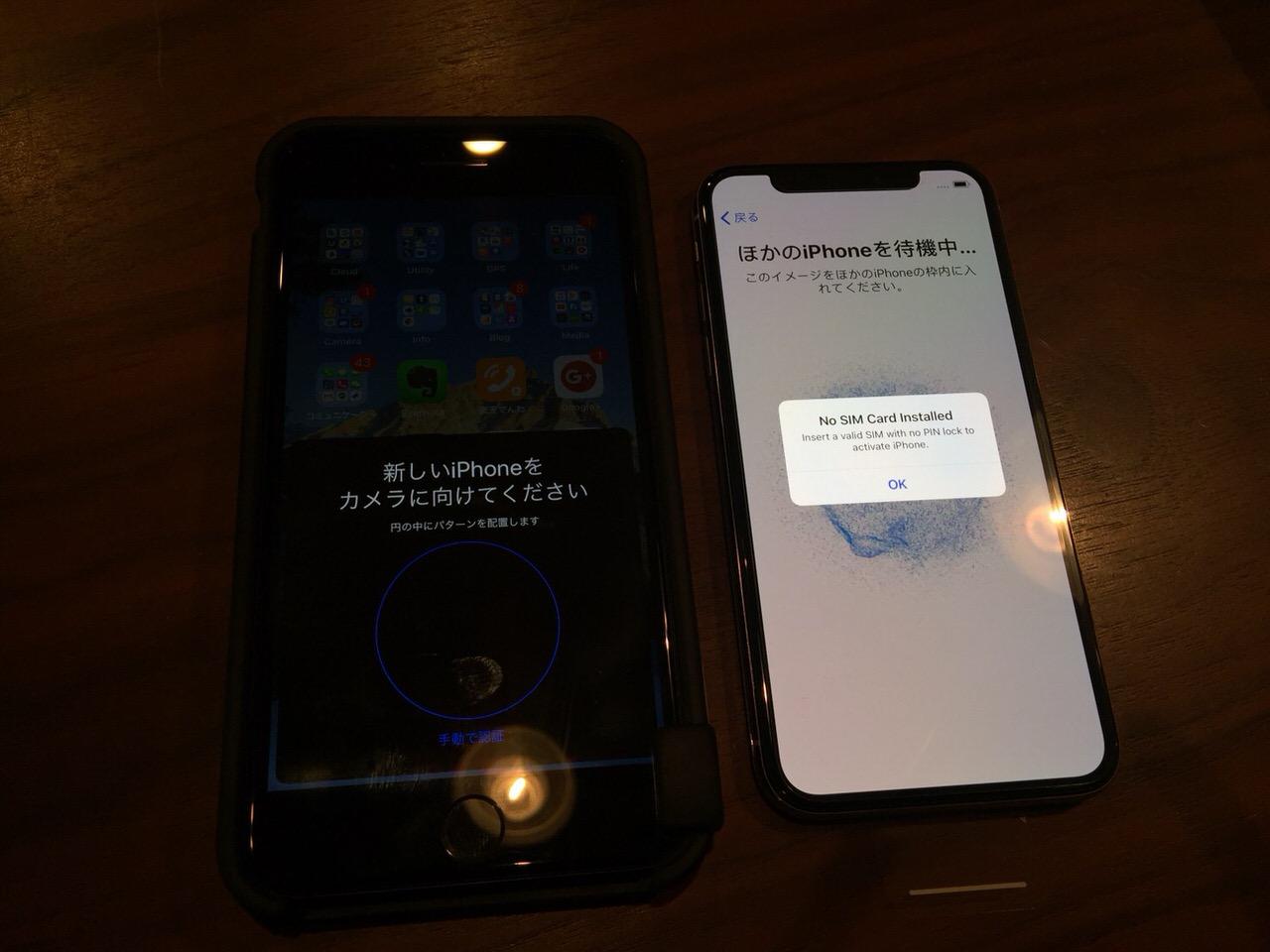 Iphone x firstimpresion 0415