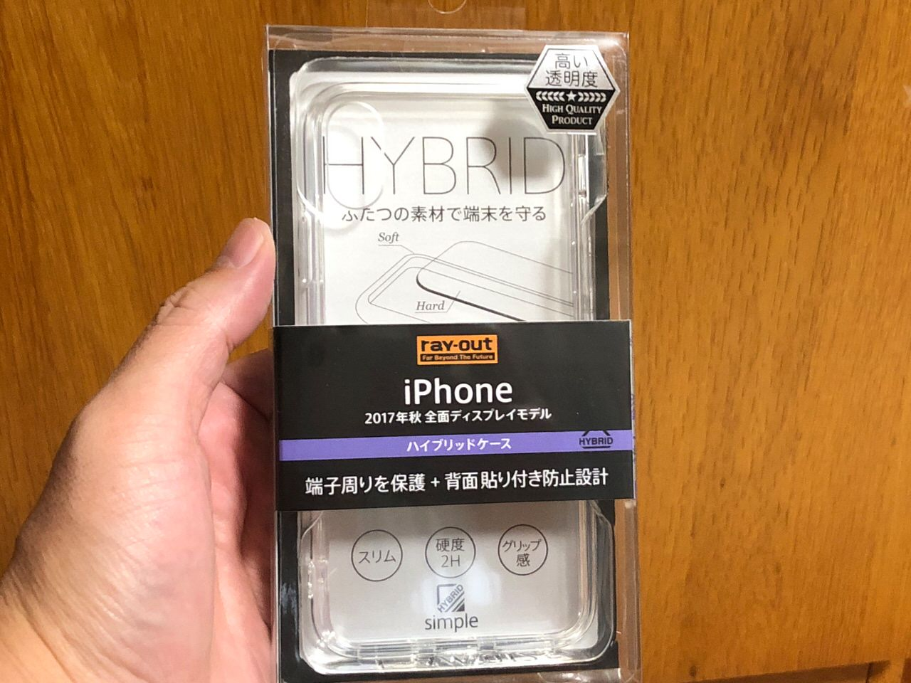 Iphone x firstimpresion 0417