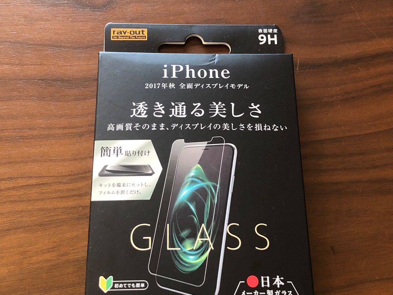 Iphone x firstimpresion 0600
