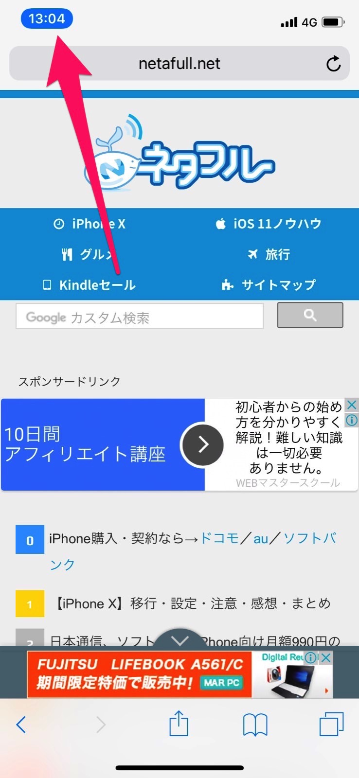 Iphone x tethering 0573