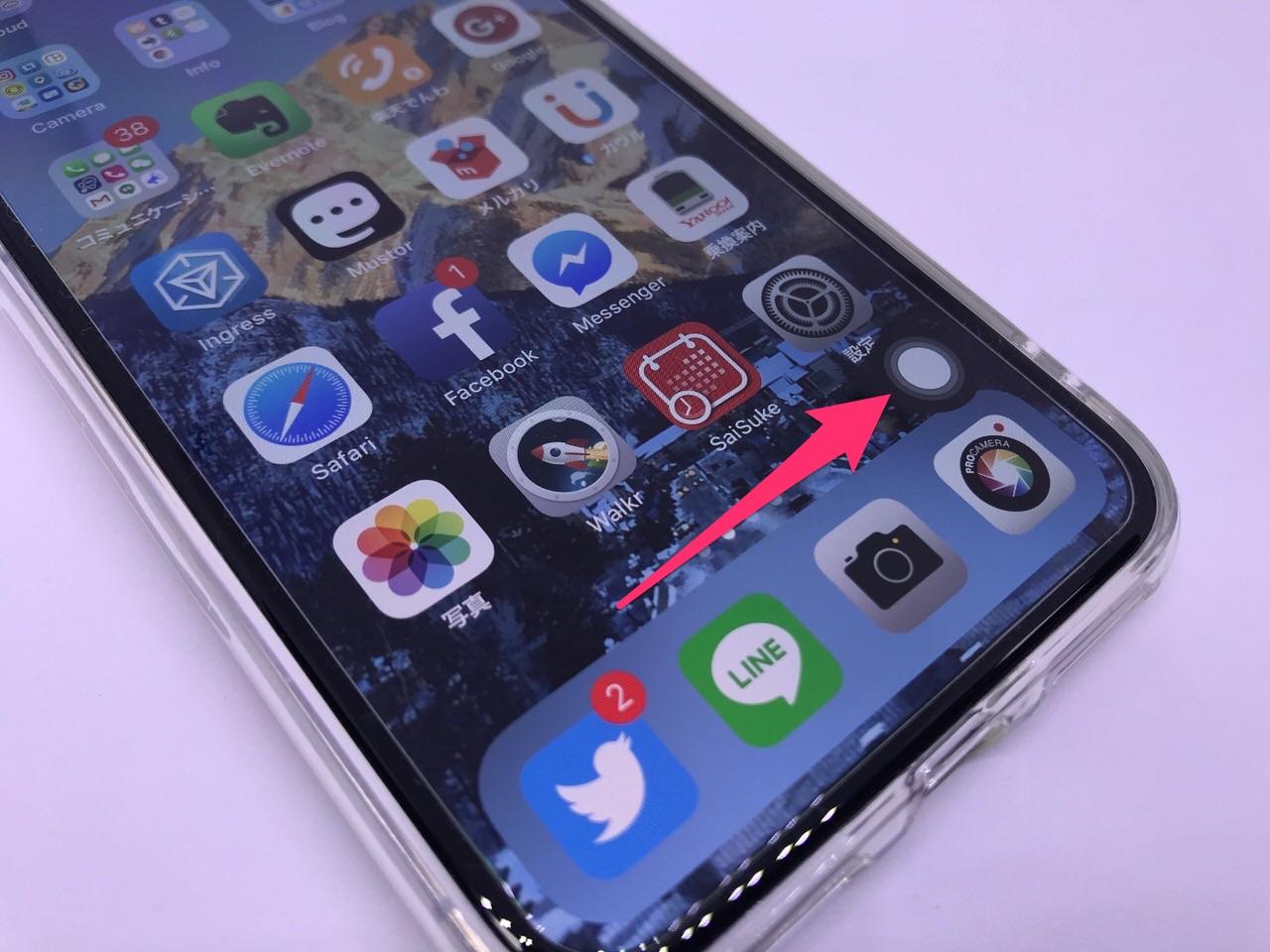 Iphonex homebutton 0447