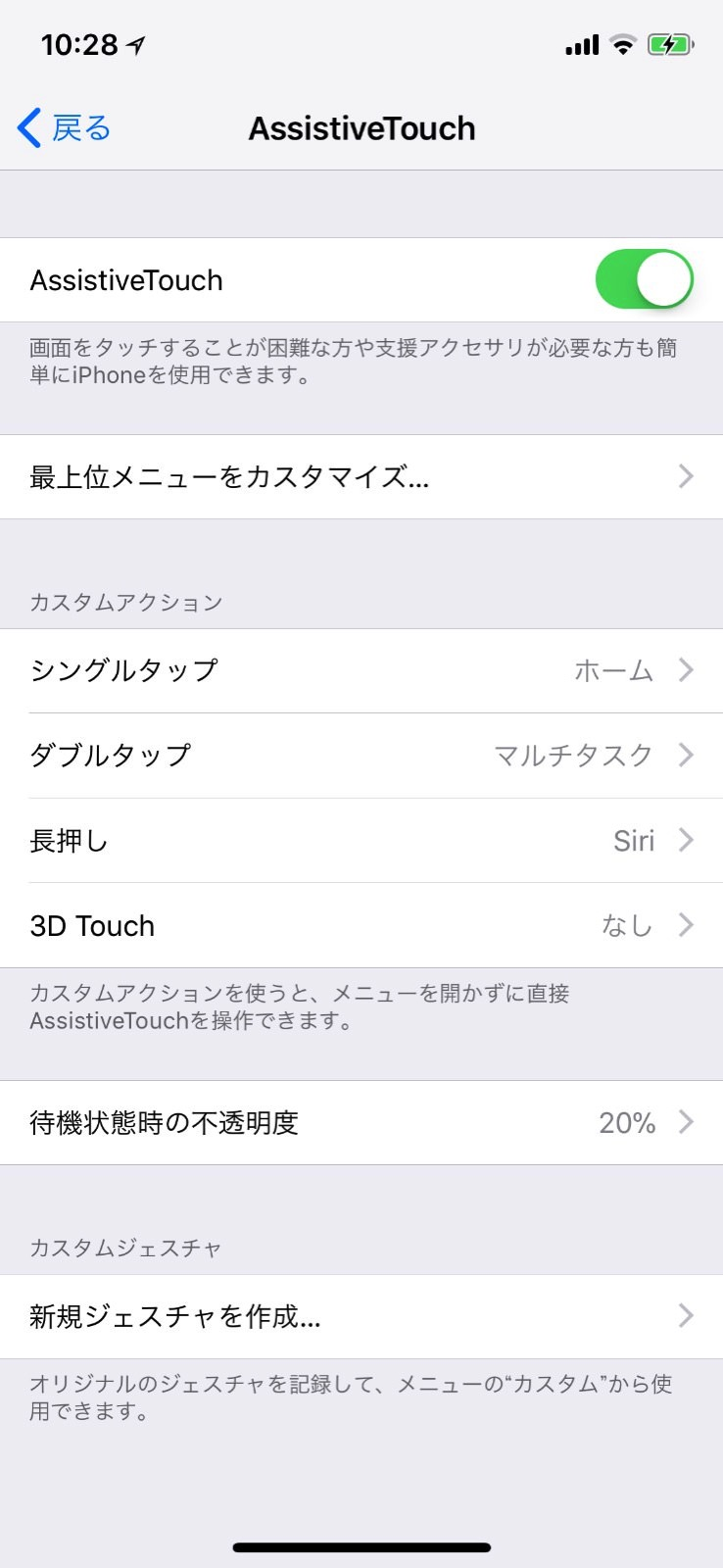 Iphonex homebutton 0608