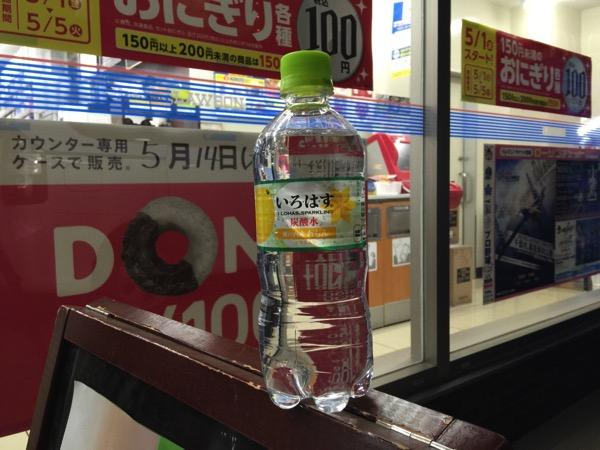 Irohasu lemon 1264