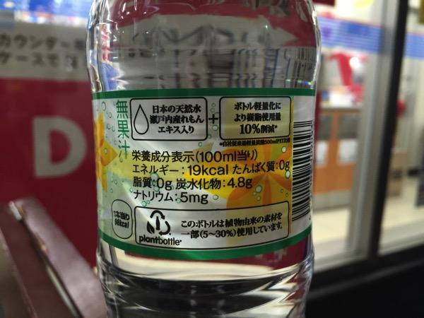 Irohasu lemon 1266