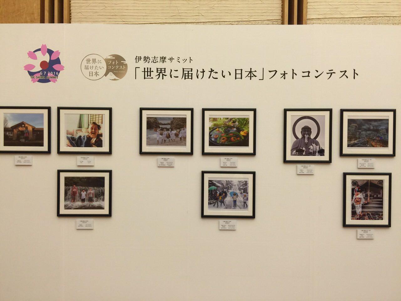 Ise shima photo contest 2448