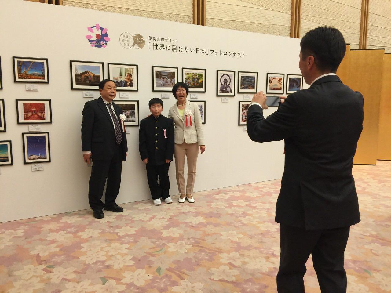 Ise shima photo contest 2452