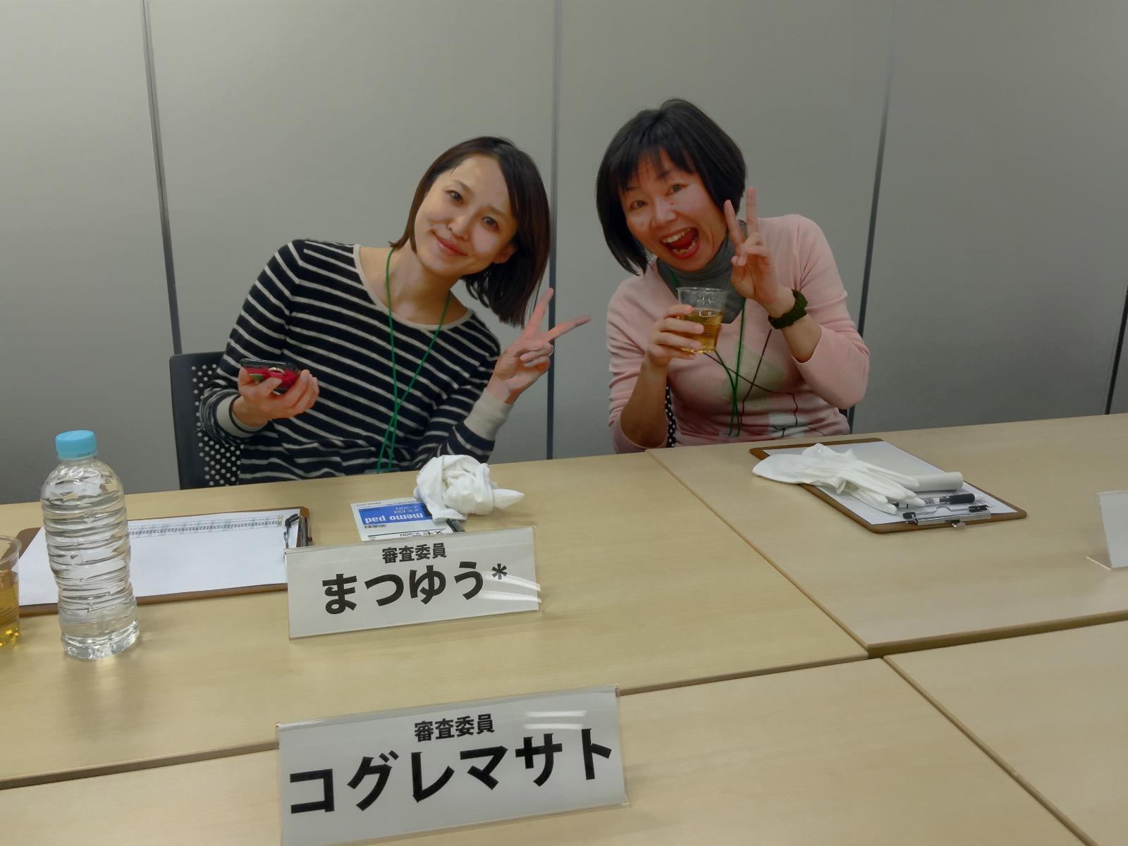 Ise shima summit photo contest 1665