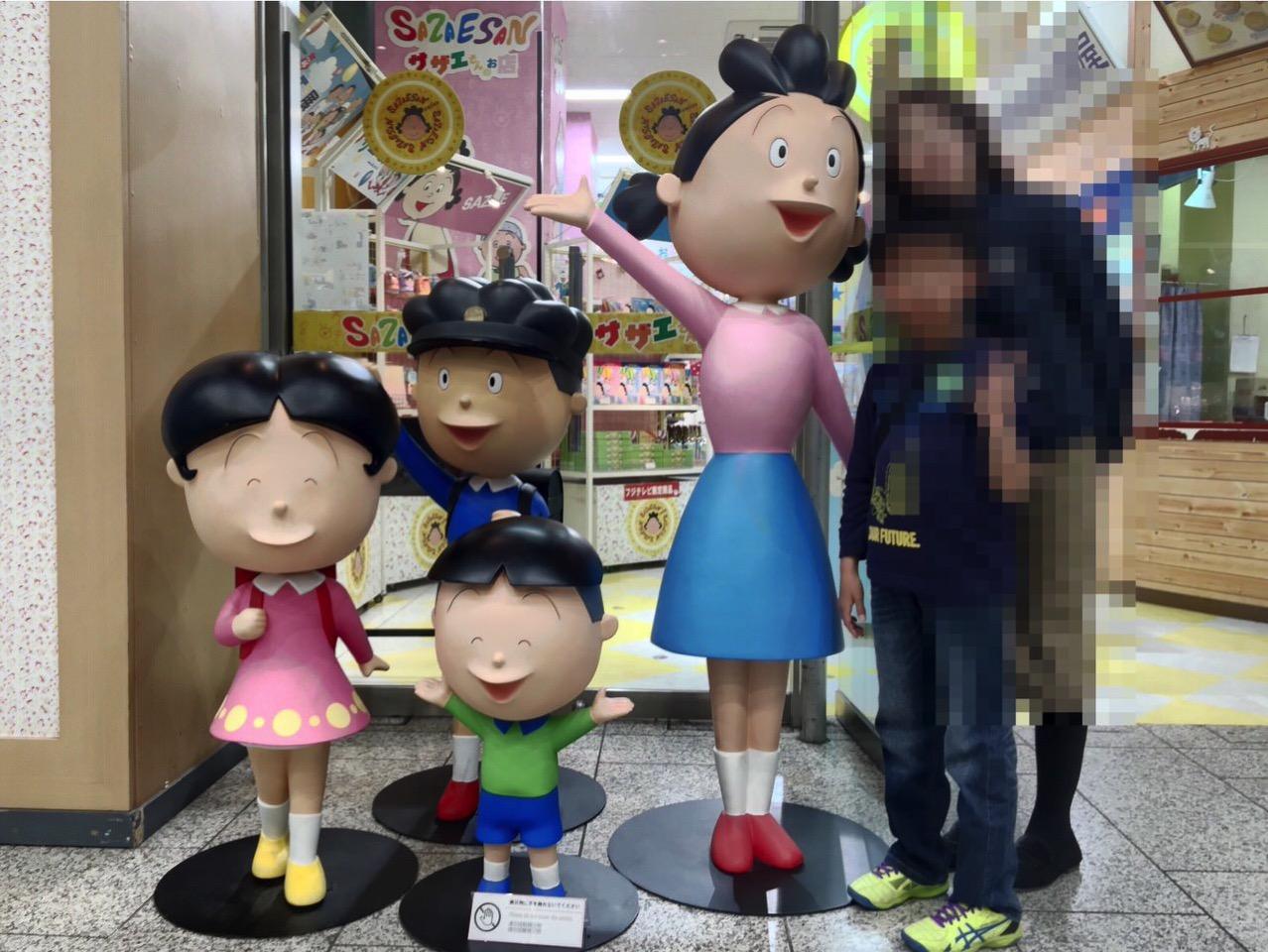Isono fuji tv 2775