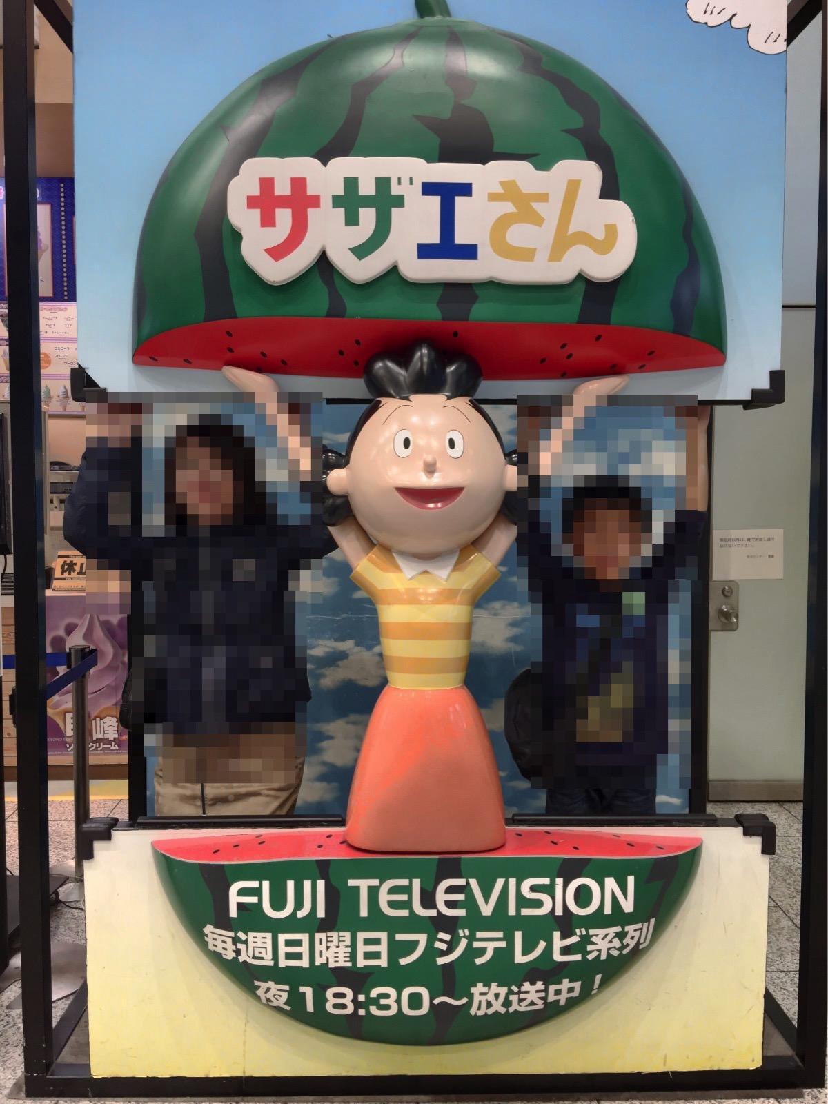 Isono fuji tv 2776