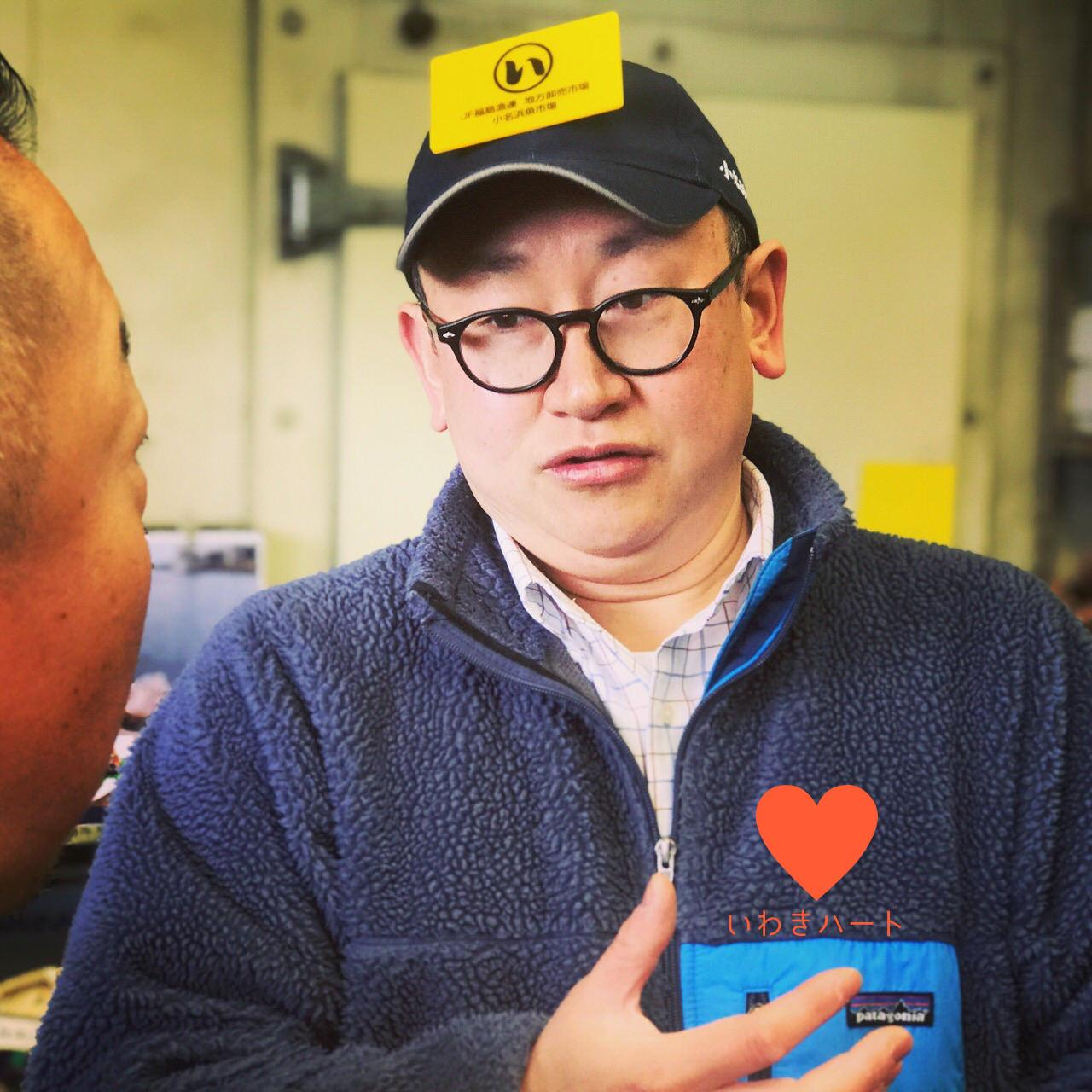 「福島県いわき市の生産者と料理人を繋ぐプレスツアー」参加レポート