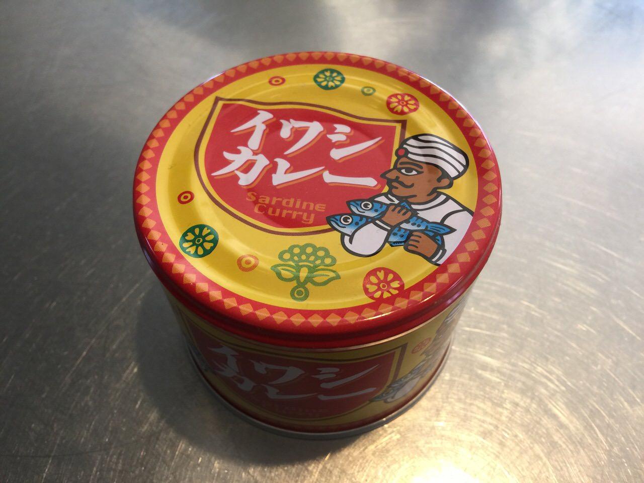 【イワシカレー】「サバカレー」の兄弟「イワシカレー缶」を食べてみた 〜魚のカレーは美味しいよね