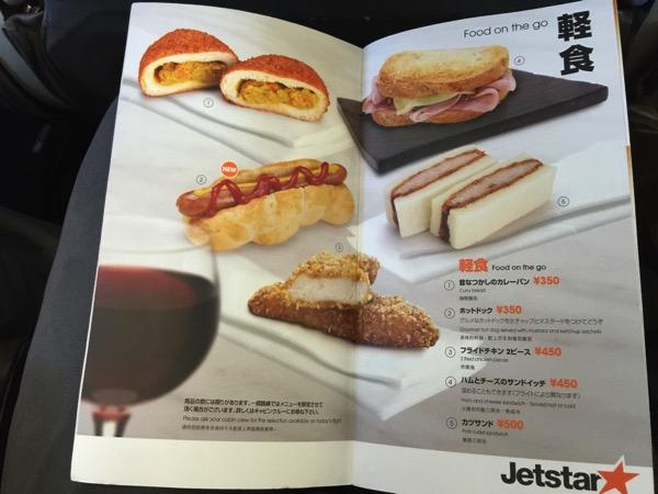 Jetstar 0630