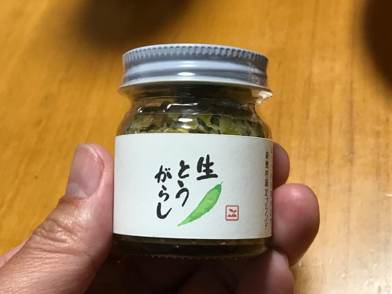 新島村認定ブランドの「生とうがらし」がクセになる辛さ(青ヶ島の塩入り)