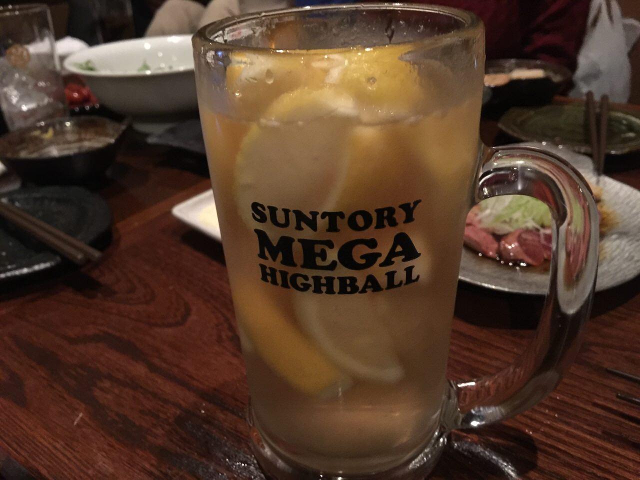 Jim ball lemon 2266