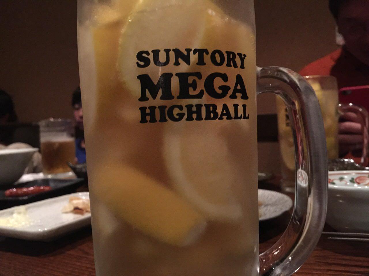 凍結レモンが丸ごと入った新しいハイボール「ビームハイ 丸ごと凍結レモン」を和浦酒場弐で飲んだ!