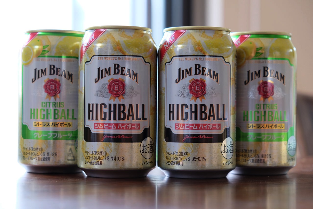 Jim beam high ball 8960