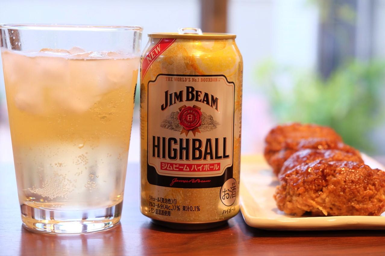 「ジムビーム ハイボール」酒呑み待望のバーボンのみ缶バージョンが登場した!