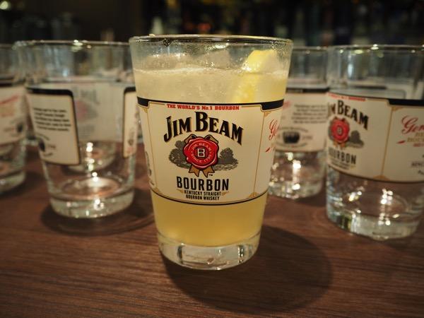 Jimbeam citrus highball 0078