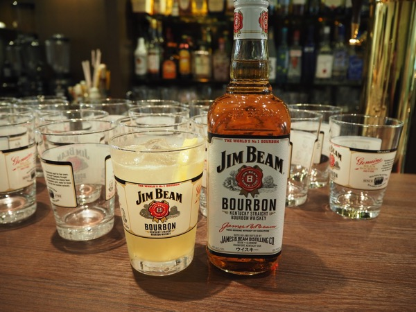 Jimbeam citrus highball 0081