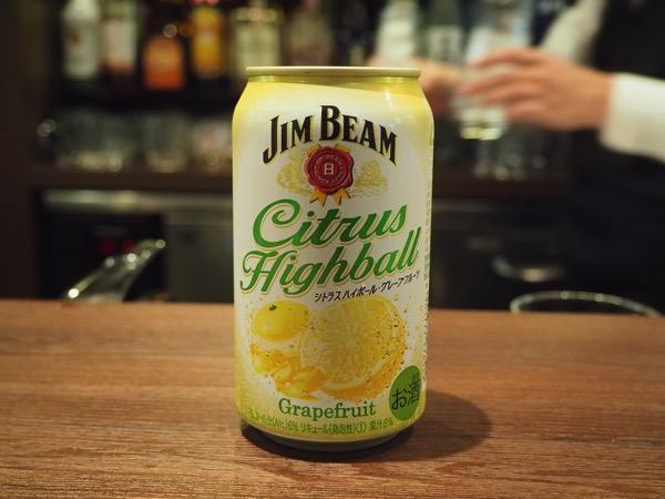 """「シトラス ハイボール」ジムビームのグレープフルーツ味のハイボール缶は角ハイボール以来の""""革命""""となるか?"""