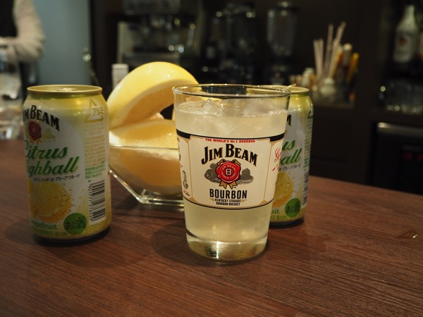 Jimbeam citrus highball 0109
