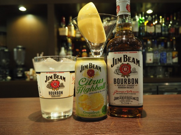 Jimbeam citrus highball 0112