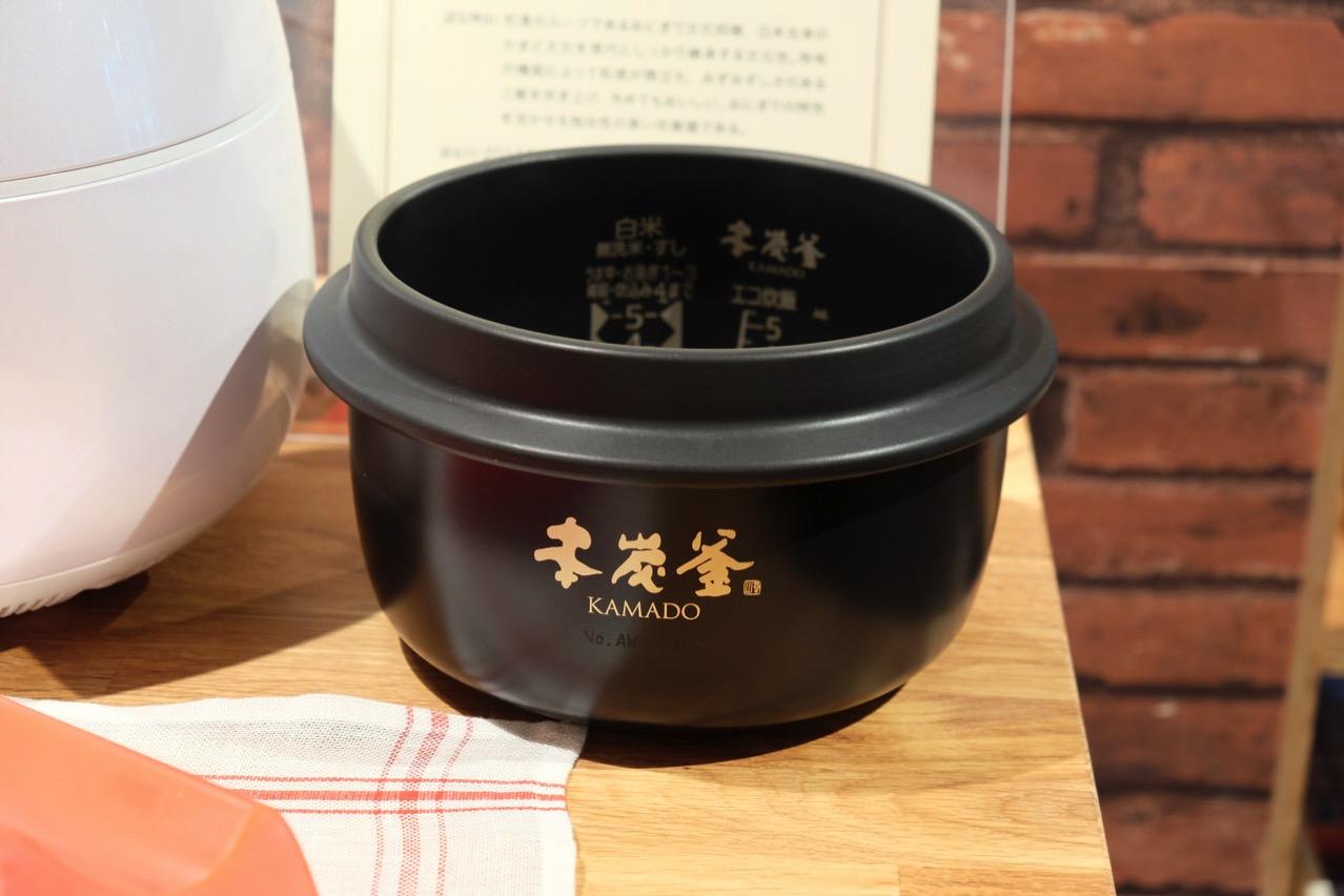 Jitan cooking mitsubishi 8594