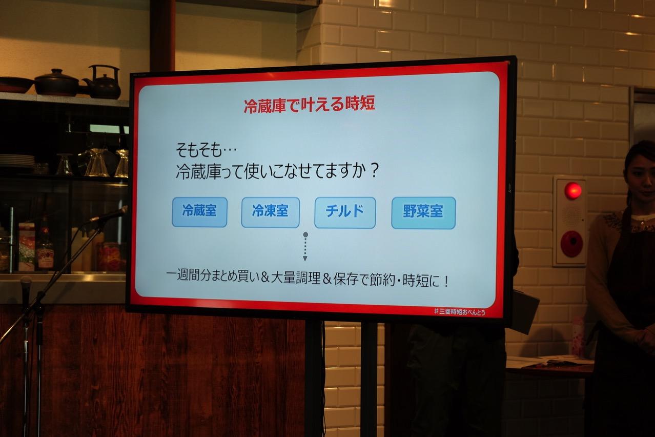Jitan cooking mitsubishi 8599
