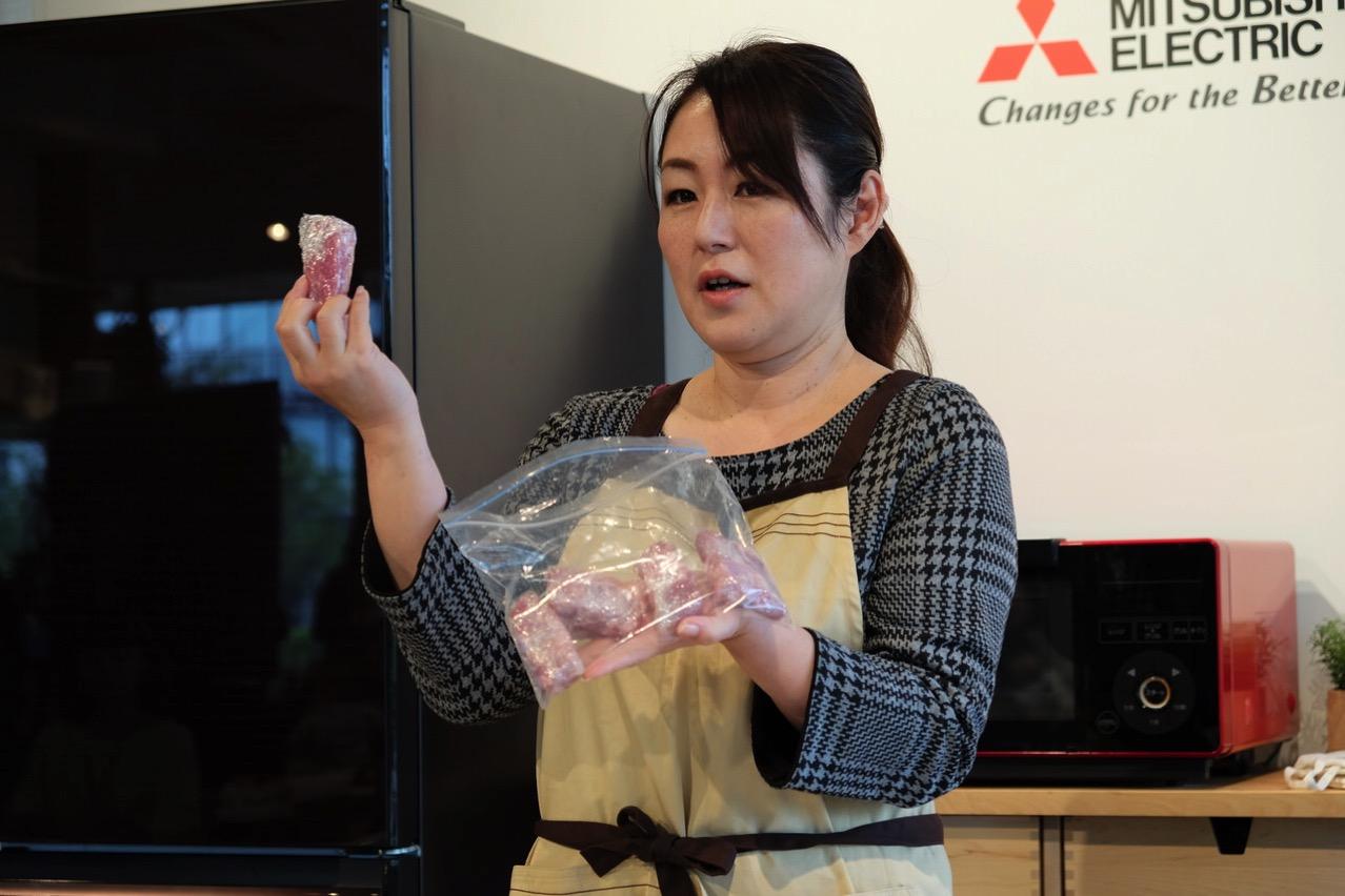 Jitan cooking mitsubishi 8604