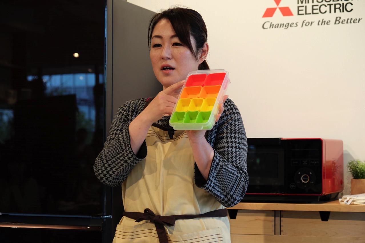 Jitan cooking mitsubishi 8609