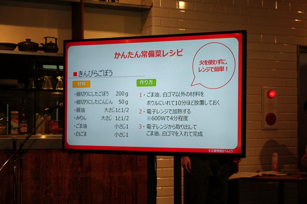 Jitan cooking mitsubishi 8611