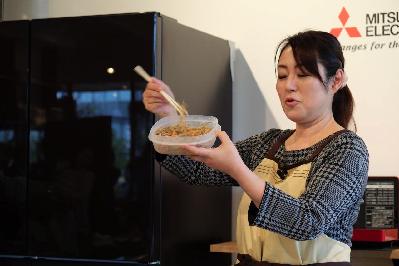 Jitan cooking mitsubishi 8618