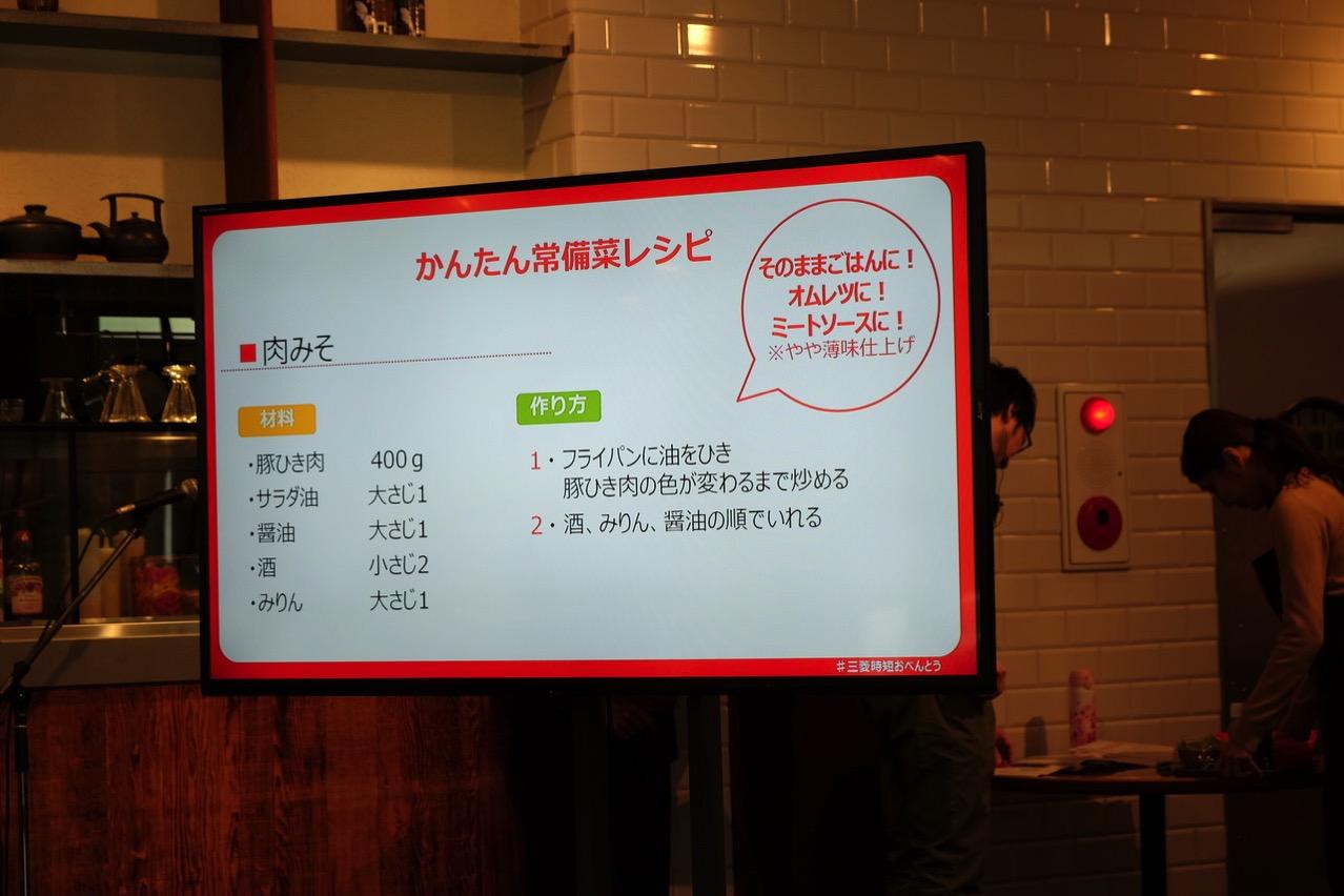 Jitan cooking mitsubishi 8620