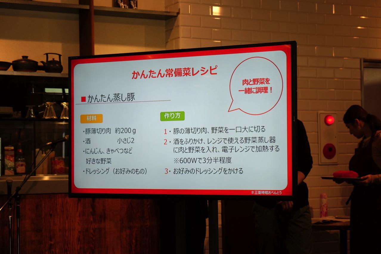 Jitan cooking mitsubishi 8626