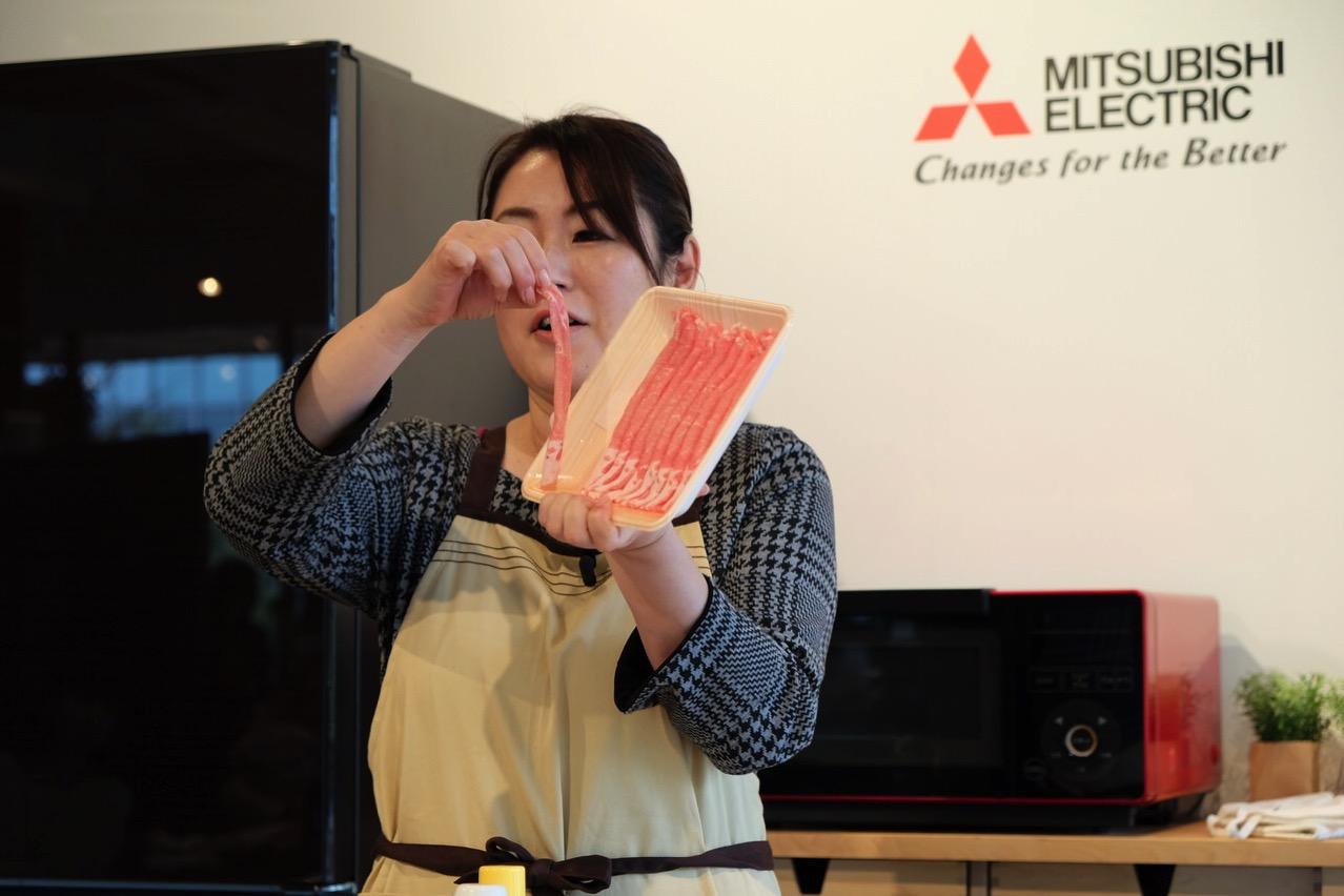 Jitan cooking mitsubishi 8628