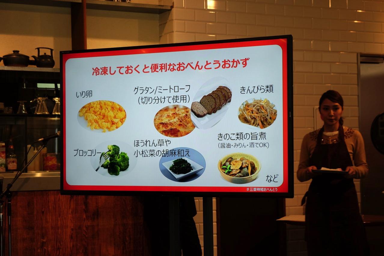 Jitan cooking mitsubishi 8638