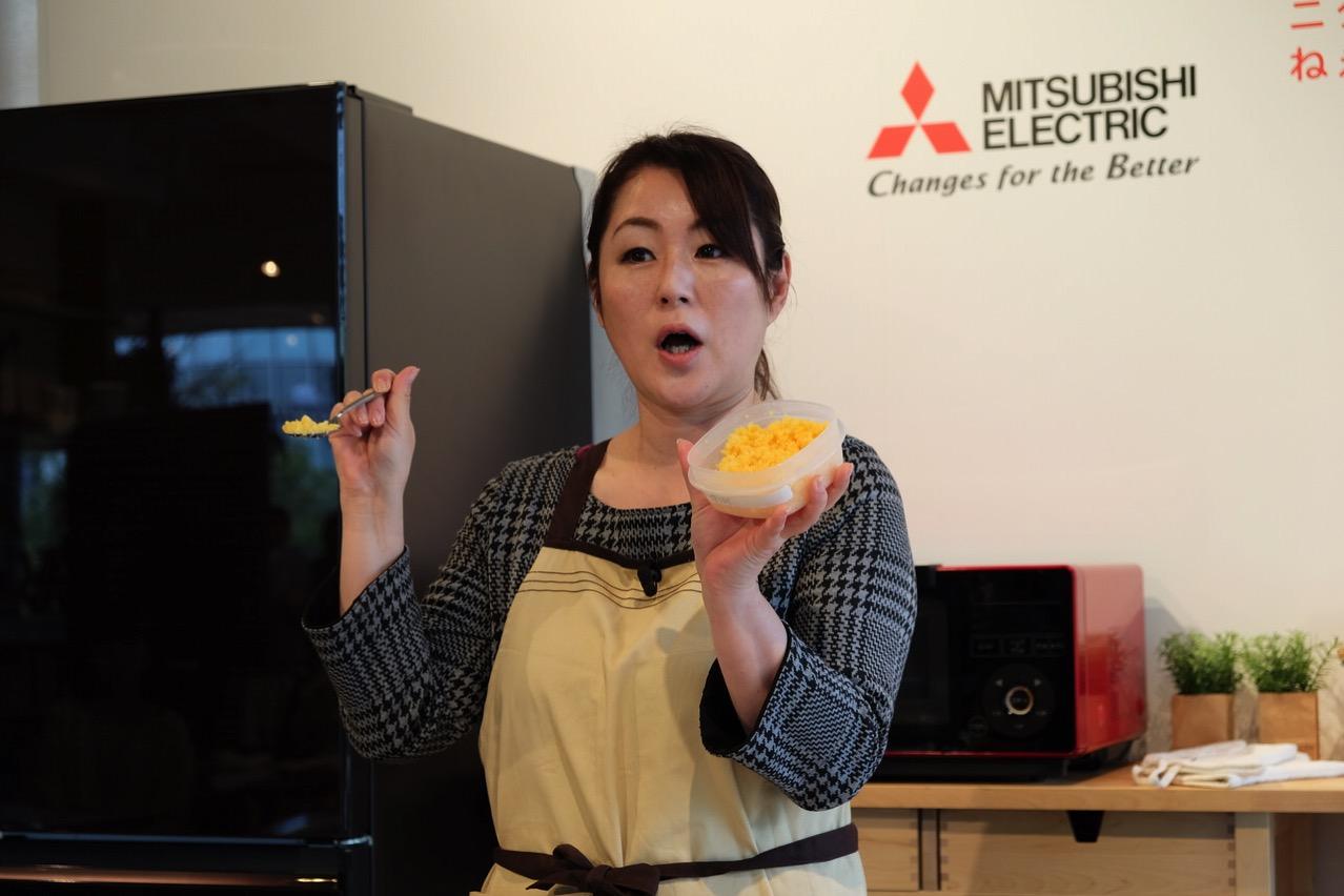 Jitan cooking mitsubishi 8640