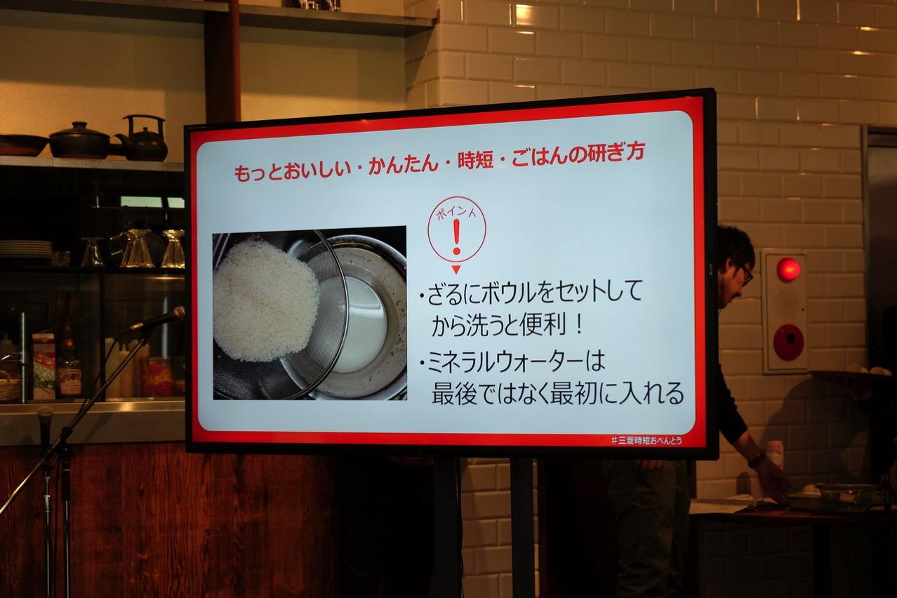 Jitan cooking mitsubishi 8642
