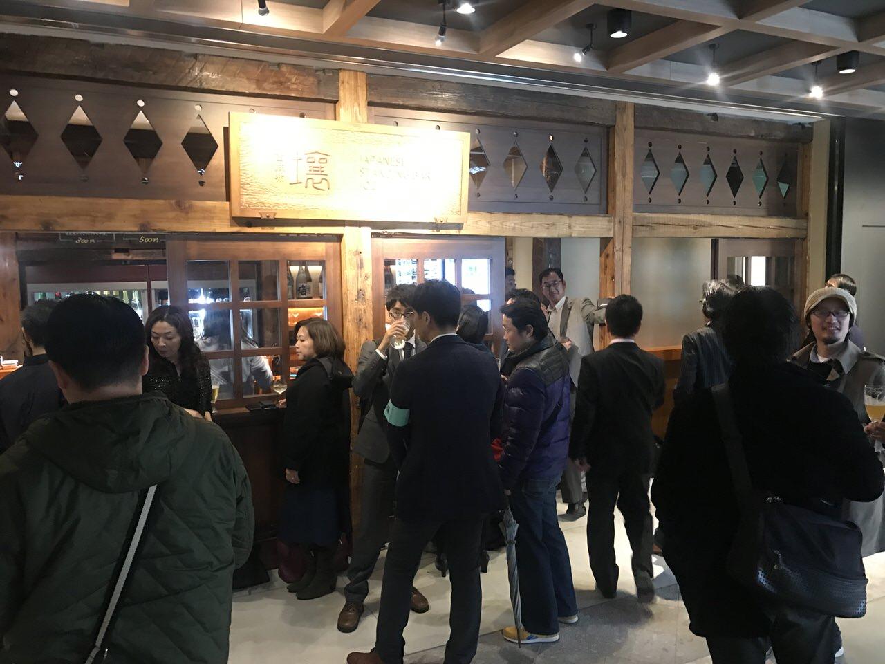 和風スタンディングバー「壌 大手町」2月23日オープン!大手町なのに食事もお酒も300円から!