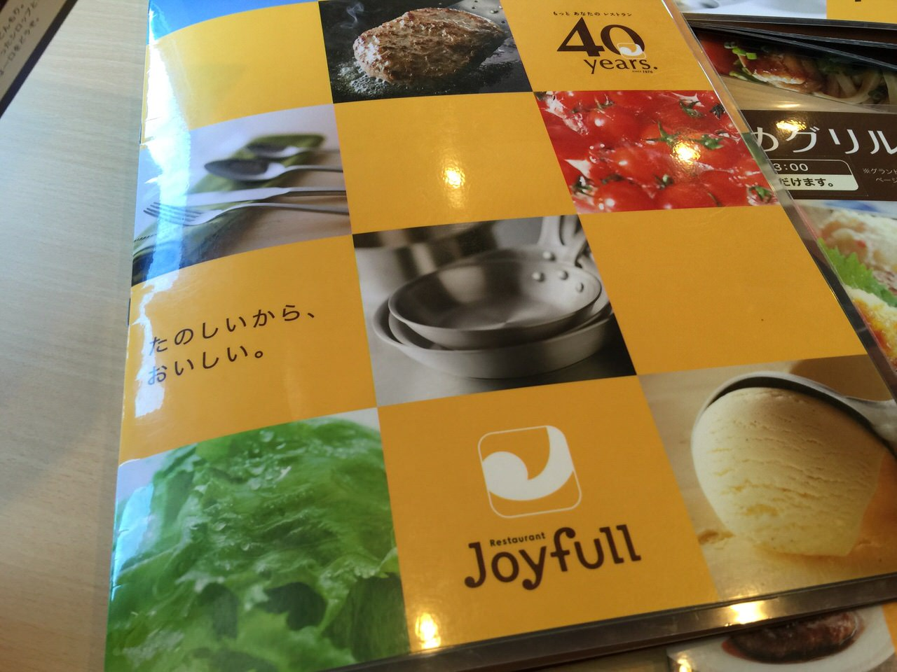 「ジョイフル」大分発祥のファミレスでとり天定食を食す(八潮店)