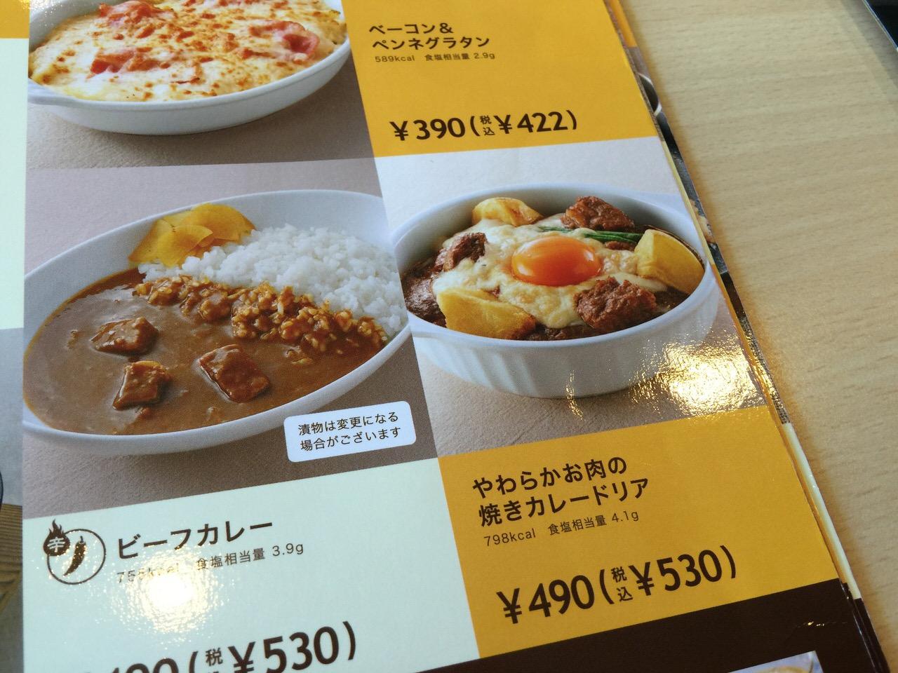 Joyfull yashio 7787