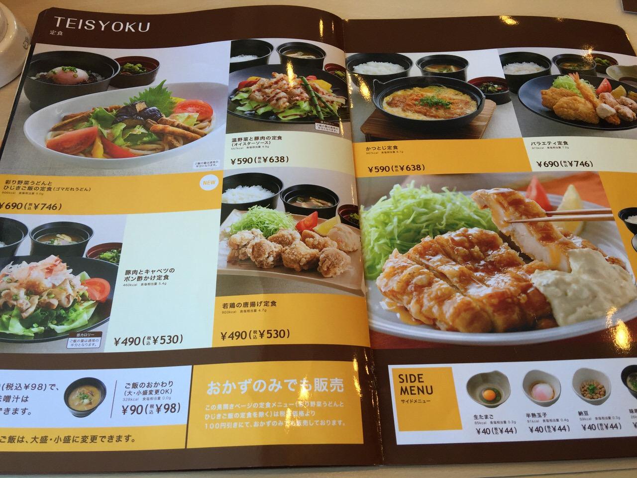 Joyfull yashio 7789