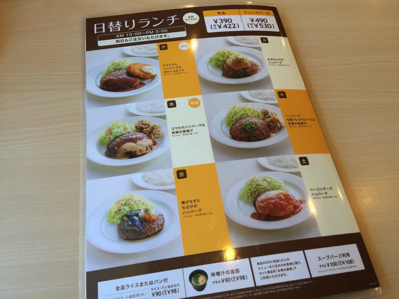 Joyfull yashio 7793