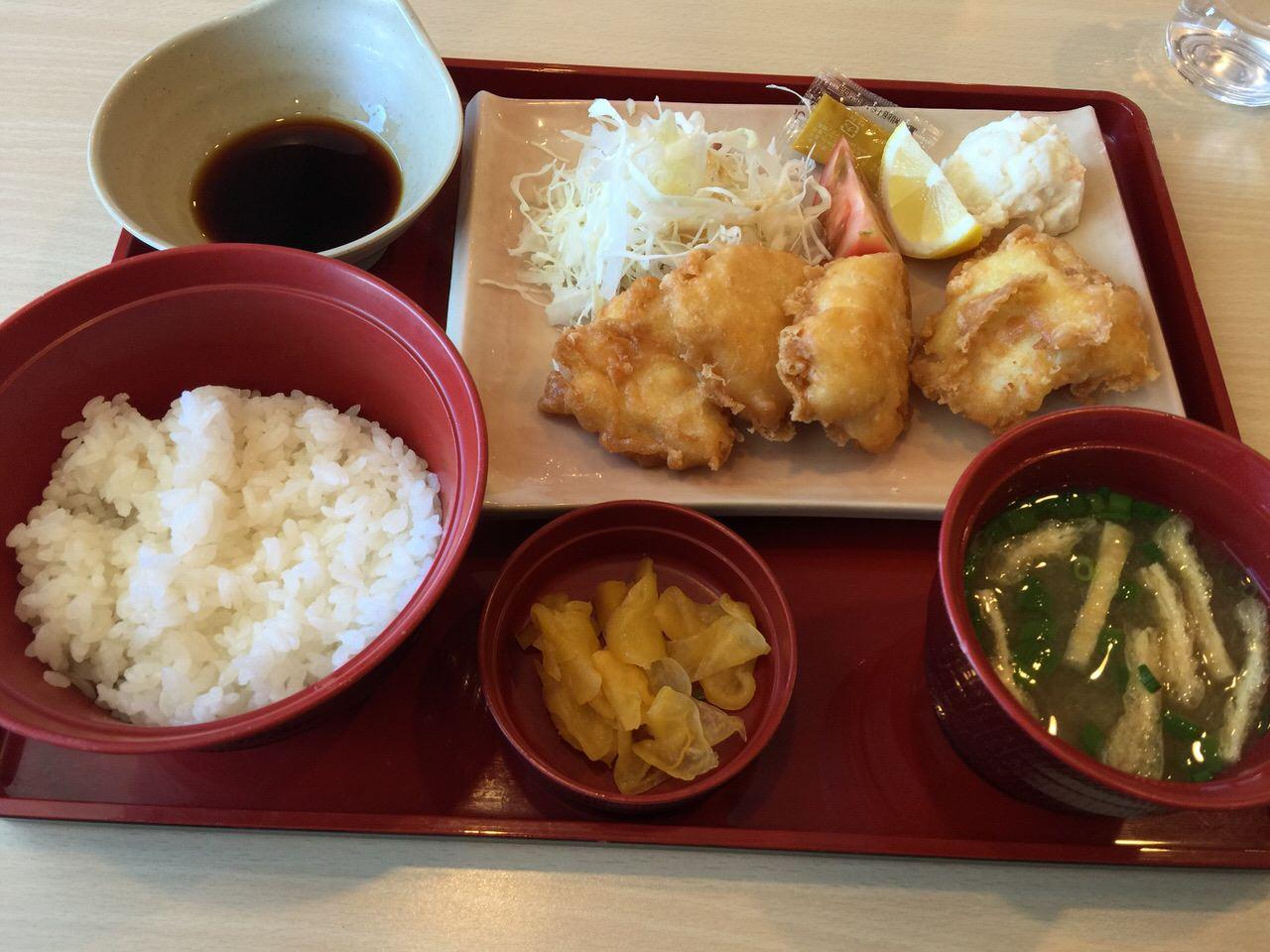 Joyfull yashio 7797