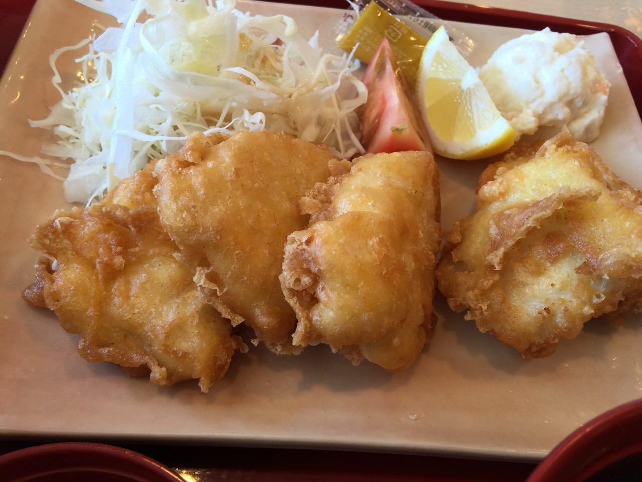 Joyfull yashio 7798