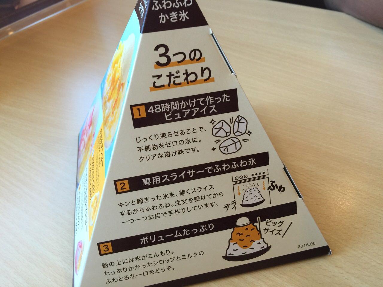 Joyfull yashio 7801